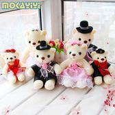 婚車裝飾車頭泰迪小熊公仔一對情侶婚紗熊 婚慶娃娃花車結婚禮物 春生雜貨