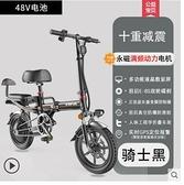 折疊電動自行車代駕小型電瓶車鋰電池超輕助力車代步車女士電動車 酷男精品館