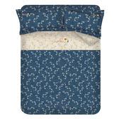 【Arnold Palmer雨傘牌】浮草之詩-60紗精梳純棉床包被套雙人加大四件組