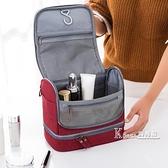 旅行洗漱包防水化妝包男士出差便攜收納包袋套裝女大容量旅游用品
