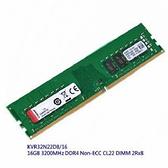 【綠蔭-免運】金士頓 DDR4 3200MHz 16GB 桌上型記憶體(KVR32N22D8/16)