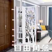 屏風隔斷客廳玄關櫃時尚行動門廳裝飾櫃鏤空雕花櫥窗背景CY  自由角落