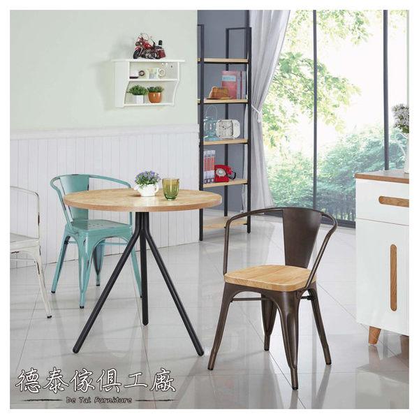【德泰傢俱工廠】工業風扶手木座鐵椅 JX2-RS-682-12