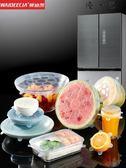 保鮮膜硅膠保鮮蓋萬能碗蓋家用密封拉伸膜Y-0809