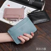 短款錢包-新款短款小巧錢包女簡約拉鍊零錢包時尚迷你硬幣超薄