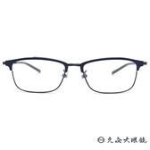 999.9 日本神級眼鏡 S-161T 7 (鐵灰) 復古方框 近視眼鏡 久必大眼鏡
