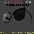 智慧藍芽眼鏡5.0開放式時尚音樂墨鏡偏光太陽鏡釣魚開車 樂活生活館