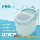 寵物儲糧桶狗糧盒密封罐存儲防潮收納箱裝貓糧桶裝【小獅子】