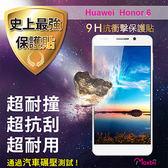 Moxbii Huawei Honor 6 太空盾 Plus 9H 抗衝擊 抗刮 疏油疏水 螢幕保護貼