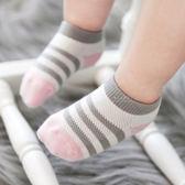 彩條透氣網眼無骨縫合嬰兒襪 童襪 棉襪 無骨縫合襪 透氣襪 網眼襪