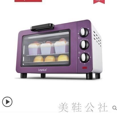 220V電烤箱家用烘焙多功能全自動小烤箱小型烤箱CC2758『美鞋公社』