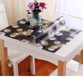軟玻璃桌布防水防燙防油免洗正方形透明台布加厚餐桌書桌墊長方形HRYC【紅人衣櫥】