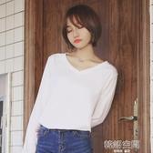 帛卡琪秋冬白色長袖T恤女V領寬鬆不透純棉打底衫學生簡約百搭上衣 韓語空間