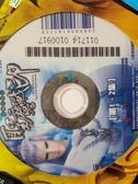 挖寶二手片-Q16-正版DVD-布袋戲【霹靂兵燹之聖魔戰印 第1-40集】-(直購價)塑膠盒裝