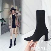 尖頭靴 短靴女秋季2018韓版新款尖頭粗跟彈力襪靴針織中筒靴百搭高跟踝靴 芭蕾朵朵