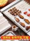 燒烤紙 烤肉吸油紙 烘焙家用耐高溫 烤箱烤盤長方形油炸 食物專用 小艾新品