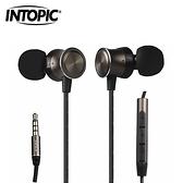 【INTOPIC 廣鼎】頸掛式鋁合金耳機麥克風(咖啡) JAZZ-I102
