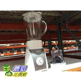 [COSCO代購 如果沒搶到鄭重道歉] W98718 伊萊克斯玻璃壺身果汁機 EBR2601