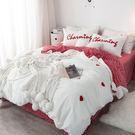 愛心超柔暖兔兔絨床包組-雙人-白...