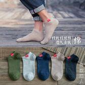 襪子男短襪純棉襪短筒夏季薄款防臭吸汗船襪低幫男士運動襪四季潮 街頭潮人