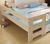 實木嬰兒床帶護欄可拼接