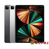 〝南屯手機王〞iPad Pro 2021 12.9 128GB WIFI版 A2378【宅配免運費】