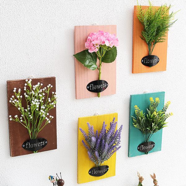牆上裝飾品創意植物掛飾客廳臥室牆面裝飾掛件家居仿真花綠植壁飾 喵小姐