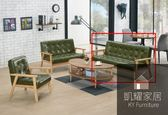 《凱耀家居》英格蘭三人座綠色皮沙發 淺色架103-511-9
