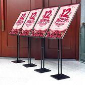 kt 板展架立式落地式廣告架易拉寶展示架展板廣告牌海報架定制制作