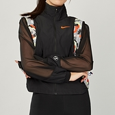 Nike Lina RN Transparent 女款 黑 李娜系列 花卉 立領 紡紗 外套 CZ8655-010