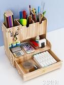 筆筒 創意筆筒收納盒時尚桌面擺件學習博主北歐筆架辦公筆桶可愛女ins 3C公社