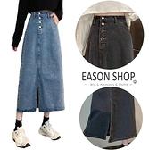 EASON SHOP(GQ0029)實拍復古單寧做舊磨白下襬開衩高腰排釦收腰傘狀牛仔裙女長裙過膝包臀裙半身A字裙