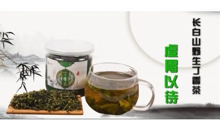 野生長白山丁香茶葉60g(現貨+預購)