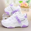 女童鞋子2021新款春秋小白鞋12歲女孩小學生運動鞋兒童休老 快速出貨