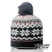 【PolarStar】女 雪花保暖帽『黑色』P18605 羊毛帽 毛球帽 素色帽 針織帽 毛帽 毛線帽 帽子