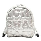 CHANEL 香奈兒 銀色logo壓紋尼龍空氣後背包 Doudoune Backpack【二手名牌BRAND OFF】