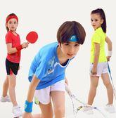 新款兒童羽毛球服套裝運動短袖短褲裙褲乒乓球服男女童運動網球服