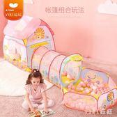 卡通帳篷兒童小帳篷可折疊公主女孩玩具屋男孩寶寶海洋球 nm5098【VIKI菈菈】