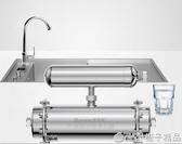 不銹鋼超濾凈水器家用直飲農村自來水供水系統井水除沙軟水機小型  (橙子精品)