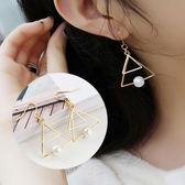金雙三角形珍珠多層設計感耳環 流蘇耳釘耳飾【多多鞋包店】t09