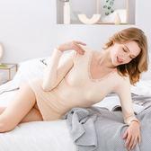 保暖內衣女37度恒溫無痕塑身美體發熱緊身衛生衣長袖打底衫上衣錢夫人小鋪
