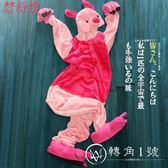 秋冬季皮皮豬卡通動物情侶男女珊瑚法蘭絨連體睡衣兒童家居服套裝