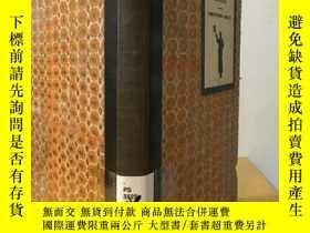 二手書博民逛書店1922年 《老兒歌》translations罕見From Th