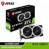 【MSI 微星】GeForce GTX 1660 Ti VENTUS XS 6G OC 顯示卡