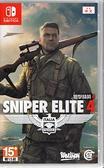 【玩樂小熊】現貨 Switch遊戲 NS 狙擊精英 4 狙擊之神 4 Sniper Elite 4 中文版