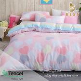 【BEST寢飾】天絲兩用被床包四件組 雙人5x6.2尺 妙戀-粉 100%頂級天絲 萊賽爾 附正天絲吊牌