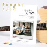 小叮噹的店- 鄭成河 2017 MIXTAPE 吉他譜 Sungha Jung 韓國進口 原文樂譜471654