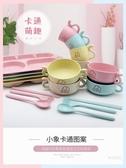 兒童餐具 小麥秸稈兒童餐具套裝三件套叉勺筷子寶寶碗水杯分格餐盤家用防摔【快速出貨】