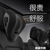 汽車頭枕護頸枕車用座椅靠枕電動按摩記憶棉車內頸椎枕頭腰靠一對NMS【創意新品】