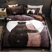 【限時下殺89折】磨毛雙人床包兩用被四件組雙面法蘭絨雙人被套雙人床包可再裝入棉被dj